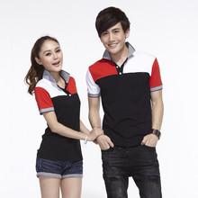 Cute couple shirt design polo t shirt
