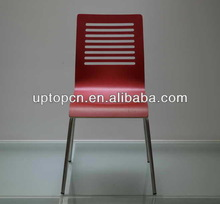 2014 new design red Restaurant chair, restaurant dining chair (SP-BC463)