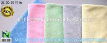 Microfiber Multipurpose Cleaning Towel
