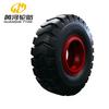 16.00-25-28PR OEM polyurethane Solid OTR tyre fill for underground coal mining shuttle car