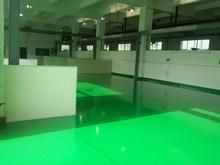 Self-Leveling Epoxy Floor Coating - Epoxy Coat For Factory