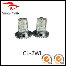 Car Charge Mini LED Light SPOT BEAM