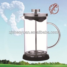 Dallah coffe cup with coffee french press 650ml