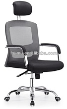 hot sell office furniture high back modern ergonomic mesh office chair