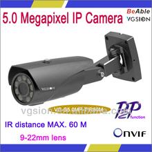 Metal bullet 5 megapixel IP66 PoE Onvif IR 5MP camera IP