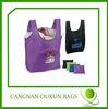 big nylon foldable bag, nylon foldable shopping bag, folding tote bag
