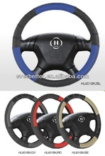 pu leather auto steering wheel cover