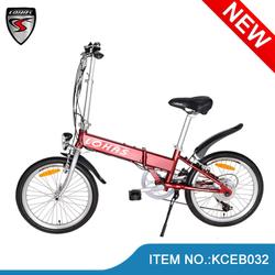 folding electric bicycle bajaj auto rickshaw price