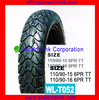 Rear Wheel Low Price High Quality China Motorcycle Tyre 110/90-15