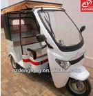 solar &electric bike -SOLARkv-002 electric &solar three wheels motorcycle