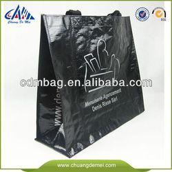 Green Promotional decorative reusable shopping bag