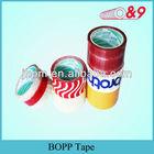 seam binding tape