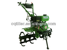 Professional farm/garden equipment manufactuer
