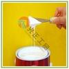 chemicals for emulsion coating