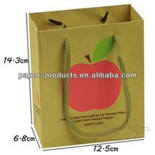 Full Printed Kraft Paper Bag For Packing Fruits
