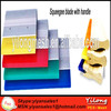 High Quality squeegee rubber blade