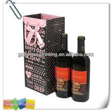 Custom Printed High-end Wine Glass Gift Bags