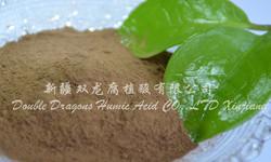 FULVIC ACID - CA Chelating Agent