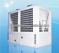 di alta qualità fonte di calore pompa di aria prezzi