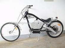 B&Y 350w/500w chopper cheap electric bike bicycle TDF-020Q