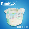 Hot Sell Disposable Baby Diaper M Size