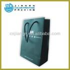 2014 hot sale JIANAN print gift bags