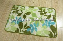 Home Goods tufted bath mat
