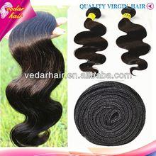 qingdao vedar hair body wave queen weave beauty