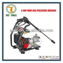 2.4HP 1300PSI high pressure automatic car wash/washing machine high pressure