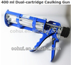 400ml waterprof sealant glue dual-cartridge caulking gun