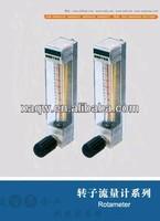 Digital glass tube gas rotameter