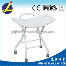 handicap shower chairs JL790