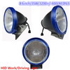 Blue 8inch offroad working light,driving light spot/flood SUV, ATV, 4WD, Tractor,Heavy duty machine Bike Motorcycle