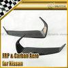 For Nissan 2012 R35 Carbon Fiber GTR Eyebrow