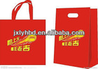 Customized Non Woven Advertising and Packing Bag