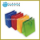 2014 hot sale JIANAN paper bread bag