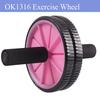 Hot sale AB power wheel