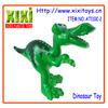 2014 Small plastic dinosaur toys for kids