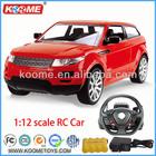 4 Channel Land Rover Evoque 1:12 scale remote control car toys