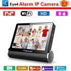 4 Channel Touch Screen H.264 Network DVR Video Surveillance IP Video Intercom System