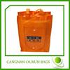 Superior quality nonwoven bag (non woven folding bag)