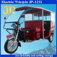 Economical Three Wheel Motorcycle China manufacturer (JP-1251)