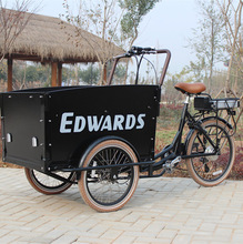 China electric three wheel cargo motorcycles