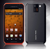 Used Aquos Sharp smartphone used cell phones of good condition