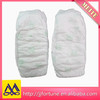 Cloth Like Baby Diapers with Velcro Tape/Bales Baby Diaper Girl Wholesale in China