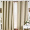 Fashion latest designs solid color blackout curtain