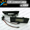 Factory sell Error Free 24 SMD 3528 leds LED License Plate Light for BMW E63 E64 E81 E87 E85 7000K White led license light