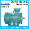 YB series electric motor, high efficiency motor(hooking)