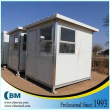 Small security prefab guard house GH2001