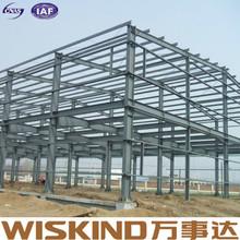 hot sale steel frame structural building